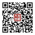 manbetx手机登录注册万博manbetx下载手机客户端官方微信